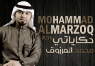 محمد المرزوق