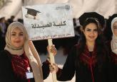 جامعة القدس تحتفل بتخريج طلبة الدفعة الأولى من الفوج السابع والثلاثين
