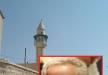 الناصرة: الموت يغيب عوني غانم حمودة زعبي