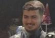 العثور على الشاب محمد جبارين من أم الفحم