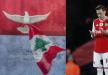 مسعود أوزيل يوجه رسالة بالعربية للشعب اللبناني