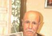 سخنين: وفاة طيب الذكر الحاج عبد محمود خلايلة