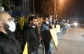 ام الفحم: وقفة احتجاجية ضد العنف والجريمة