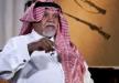 بندر بن سلطان يفتح النار على الفلسطينيين تاريخا وحاضرا!