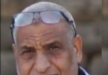 اللد : الحاج ابراهيم ابو غانم ( ابو عمر) 65 عاماً في ذمة الله