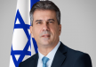 إيلي كوهين: العلاقات مع العالم العربي لا تعتمد على السلام مع الفلسطينيين