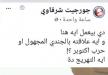 عاصفة من الجدل جراء ظهور جمال حسني مبارك في احتفالات أكتوبر