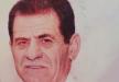 وترجل فارس التربية والتعليم .. المربي الفاضل عبد الكريم زعبي من الناصرة في ذمة الله