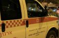 اصابة حرجة لشاب اثر تعرضه للطعن في شجار بكفر مندا