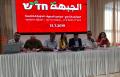 شفاعمرو: انطلاق الدورة الخامسة لمجلس الجبهة قبيل الانتخابات الـ22 للكنيست