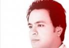 محمد حشيش - خايف يا دنيا