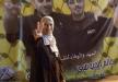 فيديو: طولكرم وفلسطين تفتقد أم حاتم