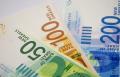 الدولار يواصل الانخفاض