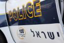 الشرطة تحقق في حادثة إطلاق نار قرب مدرسة في أم الفحم