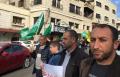 الحركة الإسلامية في سخنين تنظم وقفة تضامن مع ضحايا مجزرة نيوزيلاندا