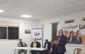 اجتماع رئاسة حزب معاً لعهدٍ جديد