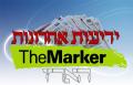 عناوين الصحف الإسرائيلية 13/4/2021
