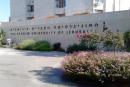 الكتلة الطلابية نقف معًا في رسالة لعميد الطلاب بالجامعة العبرية: نطالب بإنصاف الطلاب العرب