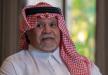 بعد تصريحاته الأخيرة... الأمير بندر بن سلطان يوجه رسالة إلى الشعب الفلسطيني