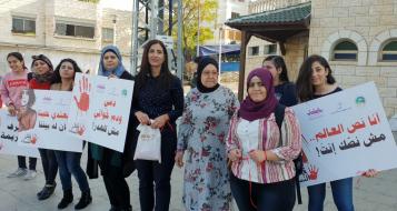 سخنين: وقفة احتجاجية ضد قتل النساء