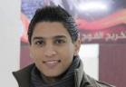 محمد عساف - مهما صار