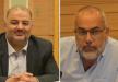 الكنيست تنتخب النائبين عباس والسعدي للجنة تعيين القضاة في المحاكم الشرعية