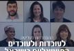 سعيد عوابدة العامل الاجتماعي في بلدية الناصرة ينال التهنئة والتكريم