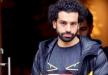 محمد صلاح يكشف سر احتفاله