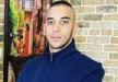 الضحية الثالثة خلال 24 ساعة محمد رائد وتد (22عاما) من باقة الغربية