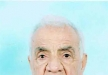 عبلين: وفاة وديع خليل خوري داموني (أبو خليل