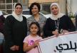 مظاهرة في طرعان: كلنا عائلة واحدة