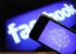فيسبوك تدخل عالم تصنيع المعالجات!
