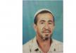 الحاج احمد مطلق غازي واكد من الناصرة في ذمة الله