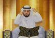 الداعية وسيم ردًّا على فتوى تحريم صلاة الاماراتيين في الأقصى: صدمتني!