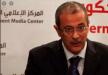 المحلل د. غسان الخطيب لـ بكرا : الدافع الأساسي للاتفاق هو دعم ترامب في الانتخابات