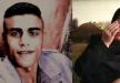 ردود فعل غاضبة على وفاة الشاب محمد الخطيب بعد اعتقاله من قبل الجيش الإسرائيل