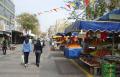حارس في سوق نتانيا اعتدى على شابة عربية بعدما رفضت عرضه لممارسة الجنس!