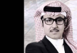 هل تذكرون الفنان السعودي جواد العلي؟.. هكذا أصبح شكله