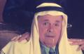 سخنين: الحاج غزال أبو ريا (أبو حسين) في ذمة الله