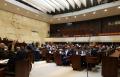كنيست 2019: تحالف بين  كرامة ومساواة،  البيت العربي والقومي العربي