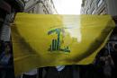 اتهام محمود جبارين من أم الفحم بمساعدة وتأييد حزب الله