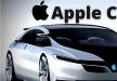 ما جديد مشروع Apple Car؟