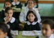 مشروع في الكونغرس الأمريكي لإيجاد منهاج تدريسي فلسطيني جديد