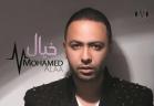 محمد علاء - خيال