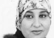 اختفاء كاميليا حاج يحيى والشرطة تطلب المساعدة بالعثور عليها