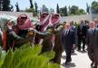 وفاة الأميرة دينا عبد الحميد .. الزوجة الأولى للملك الحسين بن طلال