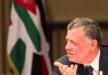 ملك الأردن يدعو لتكثيف الجهود للتوصل لسلام عادل وشامل