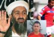 بن لادن شقيق صدام حسين يسجل الأهداف في البيرو