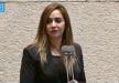 النائب سندس صالح تقدم إقتراح قانون االأول لها في الكنيست لضمان ترؤس النساء 50% من للجان في الكنيست