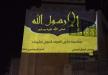 اضاءة بناية مجلس اكسال المحلي: إلا رسول الله صلى الله عليه وسلم